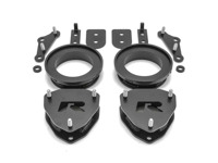 69 5421 readylift 2 0 inch suspension lift kit toyota suspension lift kit readylift 2 0 inch toyota